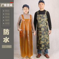 apron Camouflage green, yellow Pisces, white long, yellow Pisces thickened, navy blue strap Sleeveless apron waterproof Simplicity PVC Other topics Average size public