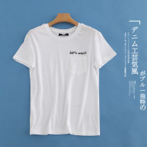 T-shirt White, black XS,S,M,L Short sleeve Crew neck Regular commute cotton 96% and above literature Other / other