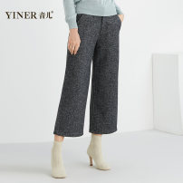 Casual pants Black apricot 155/36/S 160/38/M 165/40/L 170/42/XL 175/44/XXL 180/46/XXXL Winter of 2018 trousers Straight pants Natural waist 8C49120035 Sound Polyester 64.5% wool 29.0% polyacrylonitrile 3.9% polyamide 2.6% Pure e-commerce (online only)