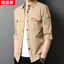 shirt Youth fashion hyz  165 170 175 180 185 Thin money square neck three quarter sleeve standard Other leisure summer HYX/YT/5707 youth Cotton 100% tide 2020 Solid color Spring 2020 No iron treatment other Same model in shopping mall (sold online and offline)