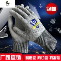 glove Sheepskin silvery male L Half finger gloves Northern desert Owl Spring of 2019