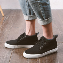 High shoes Other / other Gray, black cloth Round head Frenulum cotton cotton cloth The trend of youth rubber daily spring and autumn Solid color Flat heel Adhesive shoes wear-resisting Youth (18-40 years old) High top board shoes Low heel (1-3cm)