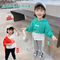 suit Grapefruit rabbit Red, green 90cm,100cm,110cm,120cm,130cm female spring and autumn Korean version Two piece set 2 pieces routine There are models in the real shooting Socket No detachable cap letter Cotton blended fabric elder birthday Class B Chinese Mainland