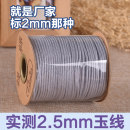 Line other RMB 25-29.99 brand new Fresh out of the oven Four hundred and seventy-two