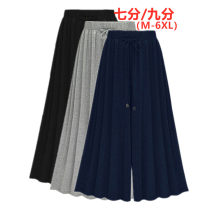 Casual pants Black (Capris), dark blue (Capris), grey (Capris), black (Capris), dark blue (Capris), grey (Capris) M (90-105 Jin), l (105-120 Jin), XL (120-135 Jin), 2XL (135-150 Jin), 3XL (150-165 Jin), 4XL (165-180 Jin), 5XL (180-195 Jin), 6xl (195-220 Jin), 7XL (220-240 Jin), 8xl (240-260 Jin)