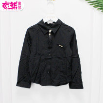 shirt black Other / other neutral 48cm