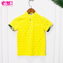 T-shirt yellow Other / other 48cm neutral 3 months