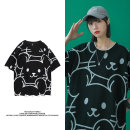 T-shirt Black, white M,L,XL,2XL,3XL,4XL,5XL,6XL,7XL,8XL Summer 2021 elbow sleeve Crew neck easy Medium length routine street cotton 96% and above 18-24 years old youth Cartoon animation, geometric pattern, broken flower, solid color HipRap KW22121 printing neutral