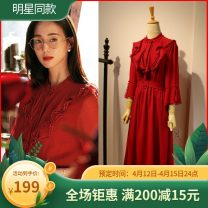 Dress Spring 2020 Zhang Junning [bark crepe lace dress red] Xs, s, m, l, XL longuette singleton  three quarter sleeve commute Crew neck High waist Solid color A-line skirt 18-24 years old Type A Romantic Korean version Auricularia auricula, stitching, button 30% and below