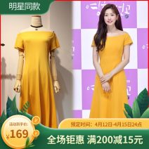 Dress Summer 2020 Zheng Sumin [mango yellow one neck dress] Small, large longuette singleton  Short sleeve commute One word collar High waist Solid color Socket A-line skirt 18-24 years old Type A Ol style 30% and below other