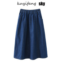 skirt Spring 2021 S,M,L,XL Mid length dress commute Natural waist Denim skirt Solid color Type A 81% (inclusive) - 90% (inclusive) Denim Other / other cotton literature