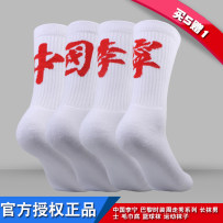 Basketball socks / insoles Ling / Li Ning White red Chinese white red lining gd7x-c gm7x Average size Li Ning Sports Socks