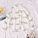 shirt white Average size Summer 2020 polyester fiber 30% and below Long sleeves commute Medium length Polo collar Single row multi button routine other 18-24 years old Straight cylinder Korean version Print, button blending