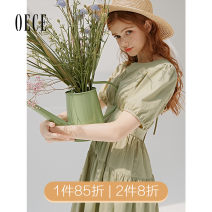 Dress Summer 2020 White, green S, M Middle-skirt singleton  Short sleeve commute Crew neck High waist Solid color Socket routine Others 25-29 years old Oece lady 202LS932 other