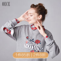 Sweater / sweater Winter 2017 light gray S,M,L,XL Long sleeves routine Socket singleton  Crew neck Self cultivation commute other 25-29 years old 51% (inclusive) - 70% (inclusive) Oece lady polyester fiber