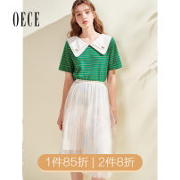 skirt Summer 2020 XS,S,M,L Zhonghuang Short skirt commute High waist Pleated skirt Solid color 25-29 years old 202NS073 Oece lady