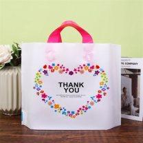 Gift bag / plastic bag null