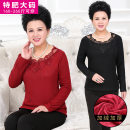 Middle aged and old women's wear Winter of 2019, autumn of 2019 Black, red XL,XXL,XXXL,4XL,5XL,6XL,7XL,8XL commute Sweater / sweater easy Solid color thickening Polyester, other, polyester