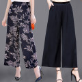 Casual pants Color 10, color 12, color 15, color 16, color 22, color 28, color 29, color 30, color 34, color 35, color 37, color 38 XL,2XL,3XL,4XL Summer 2021 Ninth pants Wide leg pants High waist Versatile Thin money 40-49 years old pocket