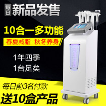 Fat throwing / crushing / dissolving machine Other / other 3D Hand held
