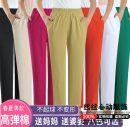 Casual pants Black, white, off white, lemon yellow, green, orange, pea green, pink XL,2XL,3XL,4XL Spring 2020 Ninth pants Straight pants High waist Versatile routine 40-49 years old cotton Embroidery