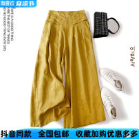 Casual pants Hemp 9 points, white 9 points, Black 9 points, yellow 9 points, blue 9 points, White 7 points, black 7 points, khaki 7 points, orange 7 points, red 7 points, green 7 points, purple 9 points Summer 2021 Ninth pants Wide leg pants High waist original Thin money Tagkita / she and others