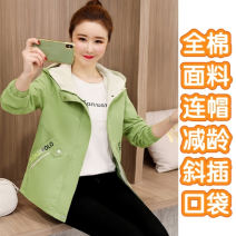 Windbreaker Spring 2020 M,L,XL,2XL Pink, yellow, green, beige Long sleeves 96% and above cotton