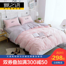 Bedding Set / four piece set / multi piece set Forty The language of love 4 pieces Pure color cotton 110*90 Bed sheets 1.5m by 1.5m by 1.5m by 230cm by 4 by 2 1.8m by 230cm by 2 2.0cm by 2 2.0cm by 2 2.0cm by 2 Three-piece quilt cover -160*210cm other cotton Sheet style Qualified products Grinding