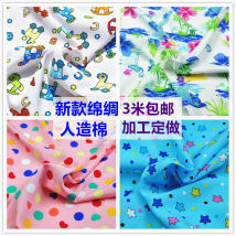 Fabric / fabric / handmade DIY fabric silk Loose shear piece Cartoon animation printing and dyeing clothing Chinese style Yicai cotton shop