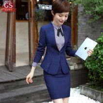 Professional dress suit S,M,L,XL,XXL,XXXL,4XL Spring of 2018 Long sleeves Shirt, coat Suit skirt 91% (inclusive) - 95% (inclusive)