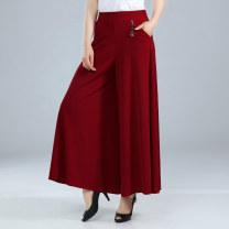 Casual pants XL,2XL,3XL,4XL,5XL Spring 2021 Ninth pants Wide leg pants High waist Versatile Thin money 40-49 years old pocket