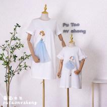 Parent child fashion white Women's dress female Grape girl 90cm, 100cm, 110cm, 120cm, 130cm, 140cm, 150cm, 160cm, mom s, mom m, mom L, mom XL, mom XXL, mom 3XL, mom 4XL, mom 5XL summer fresh Thin money Cartoon animation skirt cotton 40. M, l, s, increase XXXL, XXL, XXXL Cotton 85% others 15% other