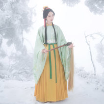 National costume / stage costume Winter of 2019 Autumn fragrance color (3-5 days in stock) S,M,L,XL A smile