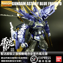 Gundam model zone Over 14 years old Mg version heresy Bandai / Wandai 1-100 goods in stock Japanese version nothing 0194359 Japan MG