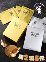 Facial mask Ray Normal specification Activating and moisturizing no Chip mounted Any skin type Thailand 2015 RAY Silk Mask