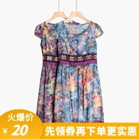 Dress Summer 2020 Blue, purple XS,S,M,L,XL,2XL,3XL,4XL,5XL Short skirt singleton  Short sleeve Crew neck High waist other zipper other routine Others 25-29 years old 9 Charms 9m