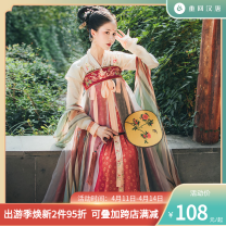 National costume / stage costume Summer of 2019 155,160,165,170 Return to the Han and Tang Dynasties 18-25 years old