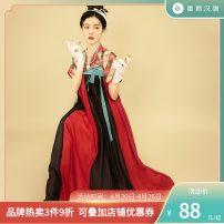 Hanfu 96% and above Spring 2021 Crimson printed back, crimson bust skirt, crimson waist skirt, white crew neck cardigan polyester fiber