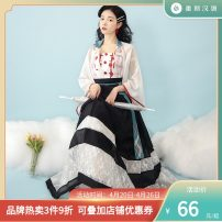 Hanfu 96% and above Spring 2021 polyester fiber