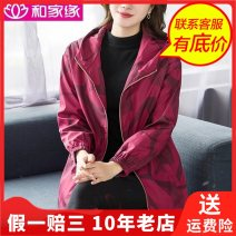 Middle aged and old women's wear Autumn 2020 XL,XXL,XXXL,4XL fashion Jacket / jacket easy singleton  Texture pattern 40-49 years old Cardigan moderate Hood Medium length (length 50-70cm) routine He Jiayuan pocket polyester 96% and above zipper