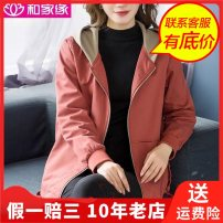 Middle aged and old women's wear Autumn 2020 Caramel, pink XL,XXL,XXXL,4XL fashion Jacket / jacket easy singleton  Solid color 40-49 years old Cardigan moderate Hood Medium length (length 50-70cm) routine HJY2007-111 He Jiayuan pocket polyester 96% and above zipper