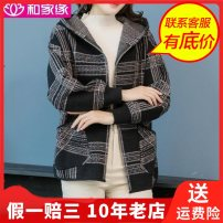 Middle aged and old women's wear Autumn 2020 Black and white, black brown XL,XXL,XXXL,4XL leisure time Jacket / jacket easy singleton  Abstract pattern 40-49 years old Cardigan moderate Hood Medium length (length 50-70cm) routine HJY2008-131 He Jiayuan pocket polyester 96% and above zipper