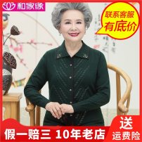 Middle aged and old women's wear Autumn 2020 Purple, cyan, green 110,115,120,125 fashion Jacket / jacket easy singleton  Solid color Over 60 years old Cardigan moderate Polo collar Medium length (length 50-70cm) routine HJY2007-410 He Jiayuan Button polyester 96% and above Single breasted
