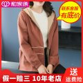 Middle aged and old women's wear Autumn 2020 Caramel, Tibetan 3XL (recommended 125-135 kg), 4XL (recommended 135-150 kg), XL (recommended 90-110 kg), 2XL (recommended 110-125 kg), 5XL (recommended 150-165 kg) leisure time Jacket / jacket easy singleton  Solid color 40-49 years old Cardigan moderate