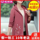 Middle aged and old women's wear Autumn 2020 fashion Jacket / jacket easy singleton  Decor 40-49 years old Cardigan moderate Hood Medium length (length 50-70cm) routine He Jiayuan Embroidery polyester 96% and above zipper