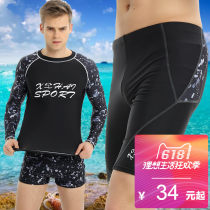 Men's swimsuit Xuanhai LXLXXL3XL4XL5XL boxer XH6915 Nylon spandex polyester Winter 2016