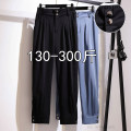 Casual pants Black, blue 2XL,3XL,4XL,5XL,6XL Autumn 2020 trousers Straight pants High waist commute Thin money 25-29 years old 91% (inclusive) - 95% (inclusive) Korean version cotton
