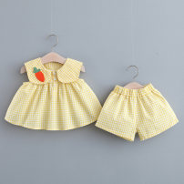 suit DD. Tang / ditiaotang Blue yellow orange 73cm 80cm 90cm 100cm 110cm female summer Korean version Sleeveless + pants 2 pieces Thin money No model Socket nothing lattice cotton children Expression of love A1987 Summer 2020 3 months 6 months 12 months 9 months 18 months 2 years 3 years 4 years old