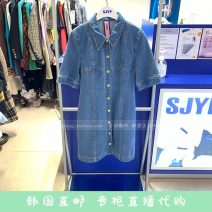 Dress Autumn 2020 blue XS,S,M SJYP