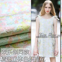 Fabric / fabric / handmade DIY fabric chemical fiber Decor Loose shear piece Plants and flowers jacquard weave clothing Europe and America
